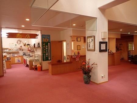 28 SW 北海道 八雲温泉 おぼこ荘 2