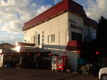 北海道 長万部温泉ホテル