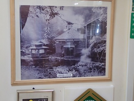 28 SW 北海道 カルルス温泉 鈴木旅館 9