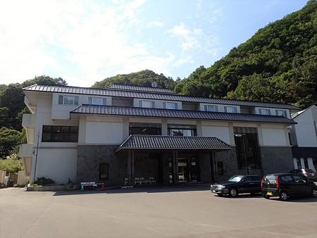 北海道 大船温泉 上の湯 南かやべ保養センター