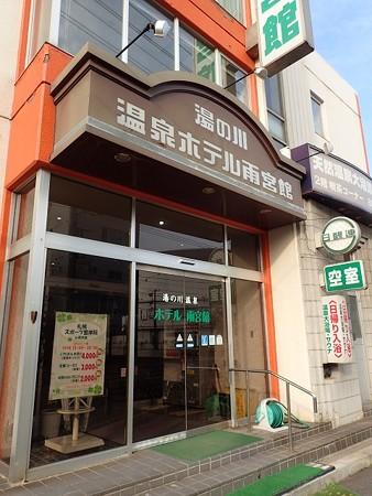 28 SW 北海道 湯の川温泉 ホテル雨宮館 2