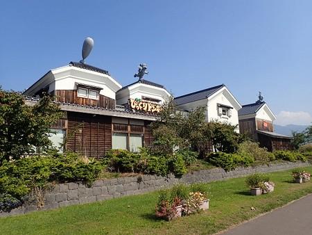 北海道 だて歴史の杜公園