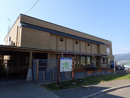 北海道 道の駅あぷた