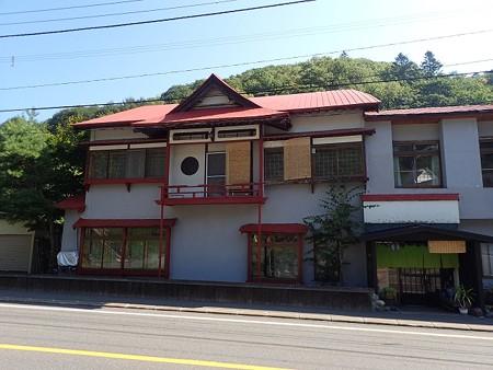 28 SW 北海道 北湯沢温泉 御宿かわせみ 2