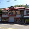 写真: 28 SW 北海道 北湯沢温泉 御宿かわせみ 2