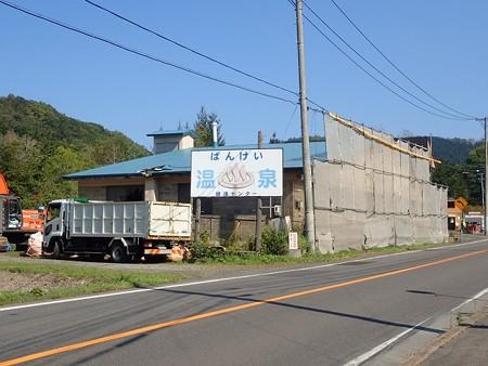 28 SW 北海道 蟠渓温泉センター 1