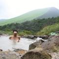 写真: 19 別府温泉 鍋山の湯 1