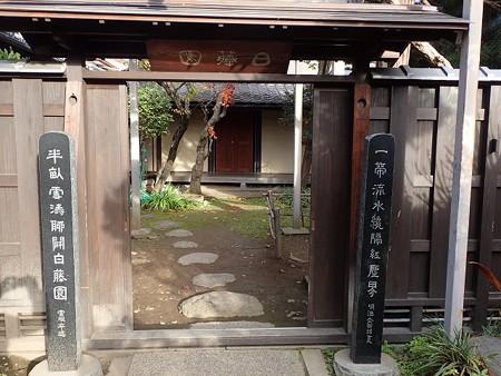 28 11 長野 須坂 町並み 8