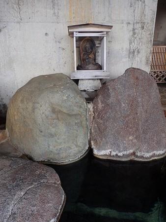 28 11 長野 おぶせ温泉 穴観音の湯 9