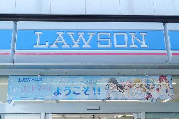 日本一のローソン