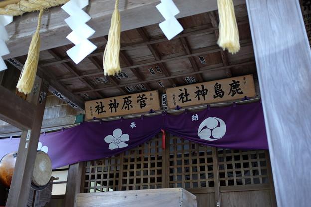 鹿島神社と菅原神社