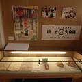 写真: 茨城県北芸術祭 662  梅津会館
