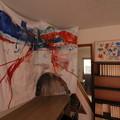 茨城県北芸術祭 489  フリースペース