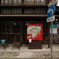 Photos: 茨城県北芸術祭 486  daigo cafe