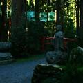 茨城県北芸術祭 354  御岩神社