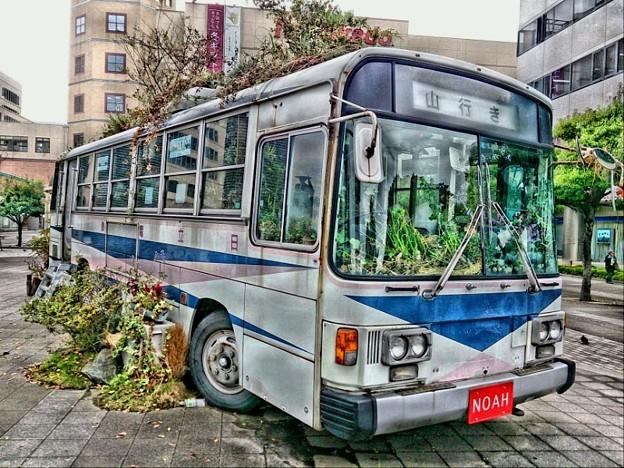 Photos: 茨城県北芸術祭 331  ノアのバス