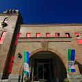 写真: 茨城県北芸術祭 650  梅津会館