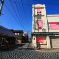 茨城県北芸術祭 683  鯨ヶ丘商店街