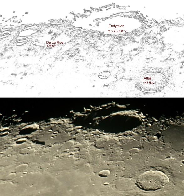月の北西端 North east limb of Moon