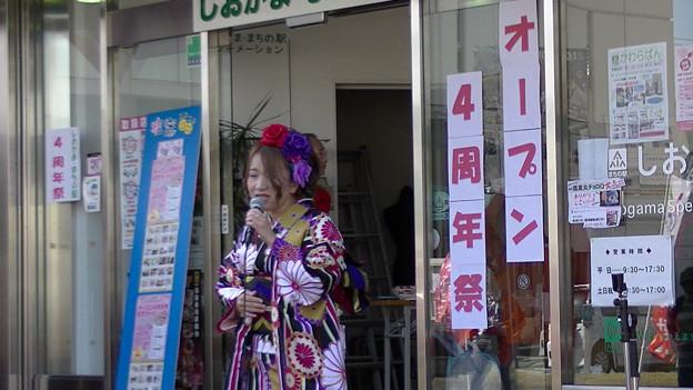 28.10.20しおがま・まちの駅オープン4周年祭