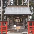 29.3.6多賀神社