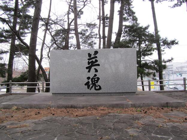 29.3.6英魂碑(多賀城)