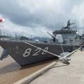 Photos: ミサイル艇「うみたか」
