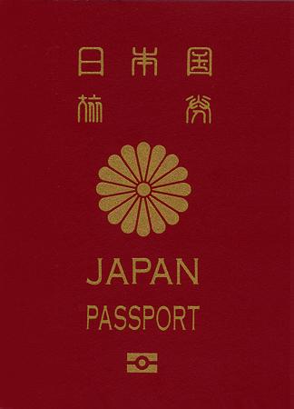 中野・江古田 バイオリン 個人レッスン ヴィオラ 吉瀬弥恵子 ワイズ音楽教室 パスポート更新