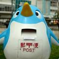 写真: Post box