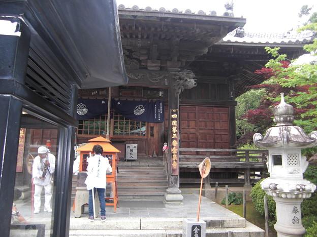 四国3番 金泉寺