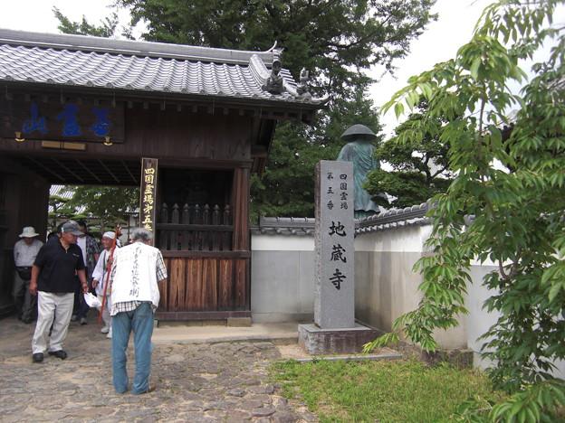 四国5番 地蔵寺