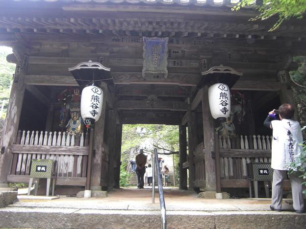 四国8番 熊谷寺