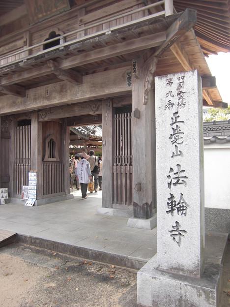 四国9番 法輪寺
