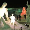 Photos: 国際雪像彫刻コンテスト