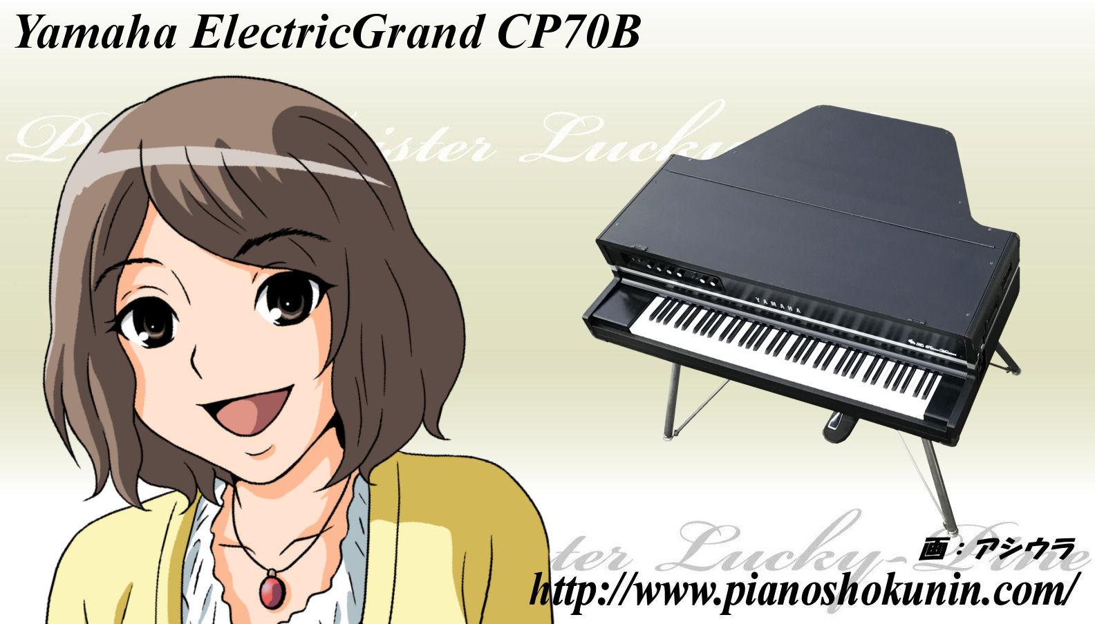 CP70B