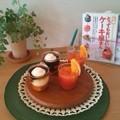 Photos: 今週のひんやりデザート!ブラッドオレンジのゼリー。ほろ苦、ブラッ...