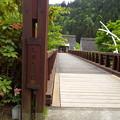 Photos: お月さま橋 ♪夕やけ小やけで日が暮れて♪