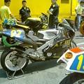 RZV500