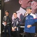 Photos: 2014 鈴鹿8耐 BMW HP4 寺本幸司 Pedoro.VALLCANERASFLORES Hangdae.CHO Tras 13  17