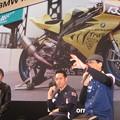Photos: 2014 鈴鹿8耐 BMW HP4 寺本幸司 Pedoro.VALLCANERASFLORES Hangdae.CHO Tras 13  20