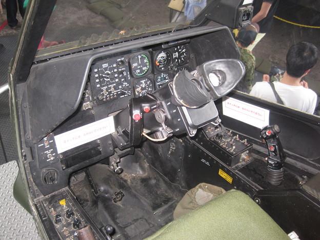 IAH-1S コブラ MG_1594