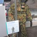 Photos: 戦闘用防護衣IMG_1583