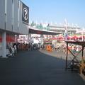 写真: 2014 02 鈴鹿8時間耐久 鈴鹿8耐 SUZUKA8HOURS 鈴鹿 8耐  Suzuka 8hours  88