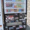 写真: 2014 02 鈴鹿8時間耐久 鈴鹿8耐 SUZUKA8HOURS 32_2