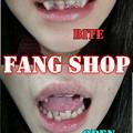 Photos: FANG SHOP 付け牙 N-2129