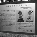 写真: 大平正芳(元内閣総理大臣) 誕生日 1910年3月12日