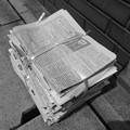 写真: 新聞紙法の公布 1909年5月6日