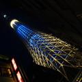 Photos: 東京スカイツリー展望台が開業 2012年5月22日