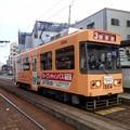【11338号】路面電車 平成290225 #NTS4