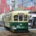 【11513号】路面電車 平成290326 #NTS1